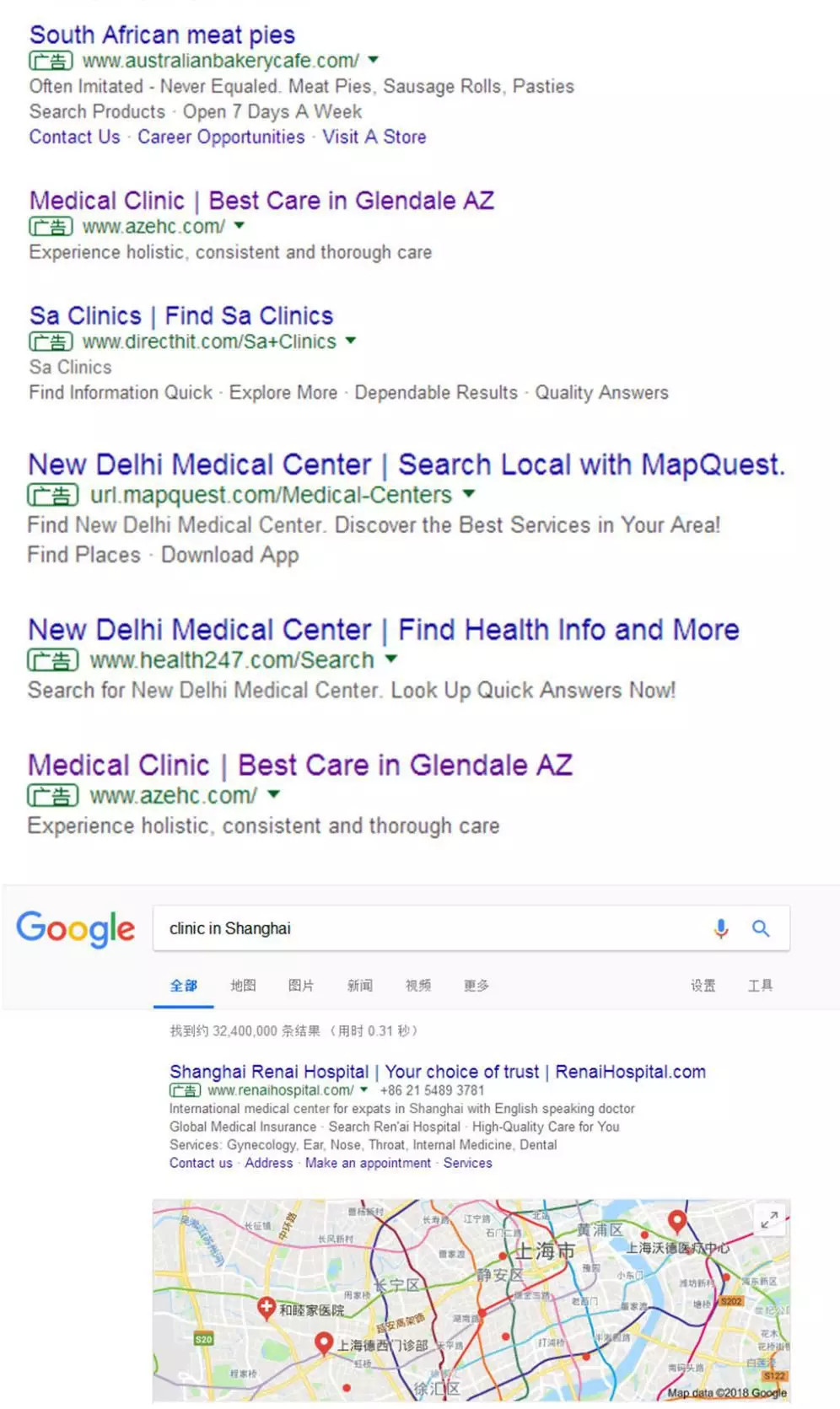 如果按照中國標準,谷歌的醫療廣告是否合規?