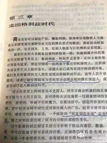 微彩快三走势图没有人能批评罗永浩,但谁都可以批评吴晓波