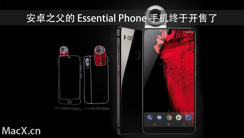 Is not easy, the father of the android Essential Phone finally went on sale