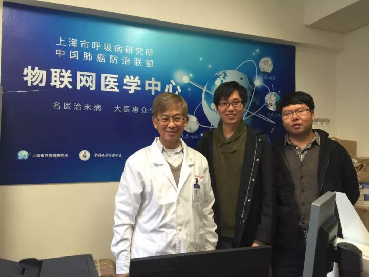 Tencent hit 100 million cast the AI medical company, but the fresh air mouth open medical business before winter do you remember?