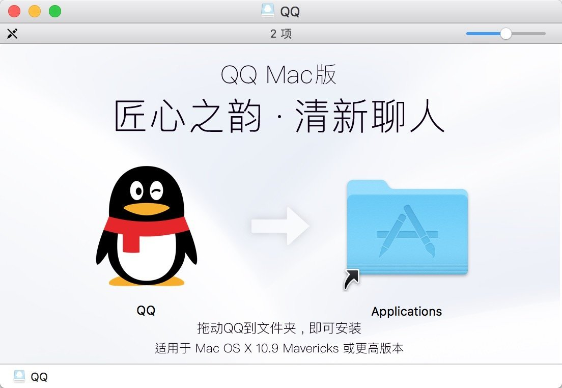 刚从 Windows 转到 macOS,快速上手操作教程