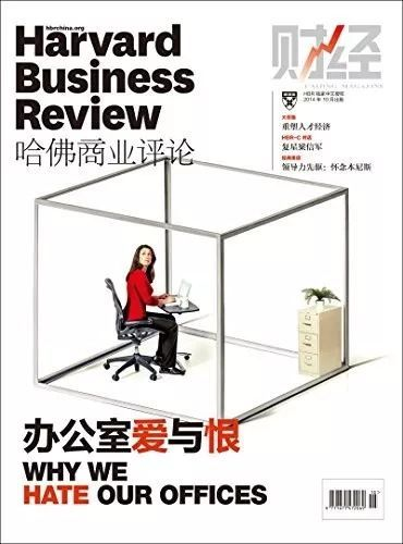 Why do you like best seat in the corner of the office?