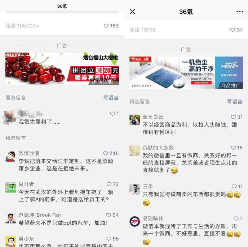 Forefront   less than two months of WeChat