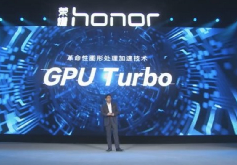 Reply | god of science and technology announced huawei honor GPU Turbo! Won the contest runner-up menace