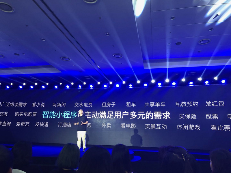 Products | 1 billion daily flow (to card, baidu's ambition is on the back of a small program?