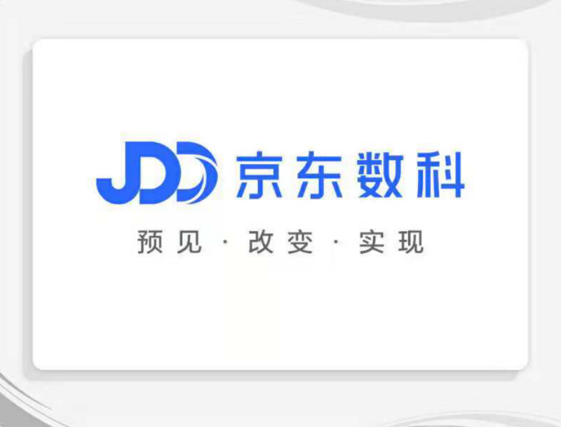 Forefront 丨 jingdong financial officially upgraded to