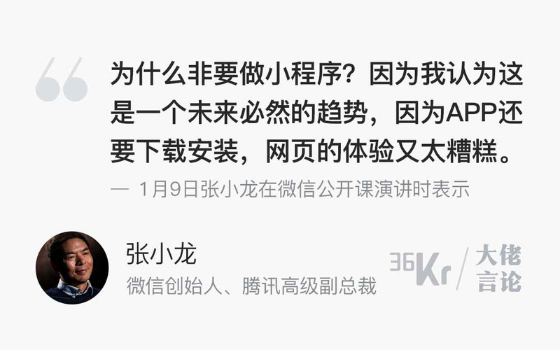 Bosses comments   xiao-long zhang: we discussed the application of several kinds of dead method