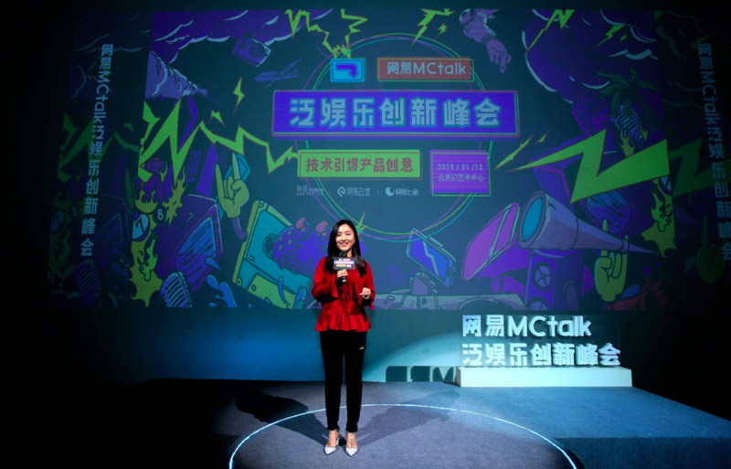 Overscoring and AI make the world clear. Netease Yunxin believes that