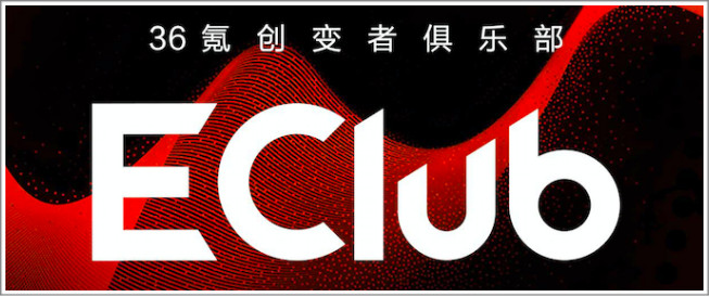 EClub Online sharing in October: How to build a private domain traffic pool; how to make a startup project  Marketing; how to accurately hijack the flow of competing products; the marketing knowledge that the founders must know is here.