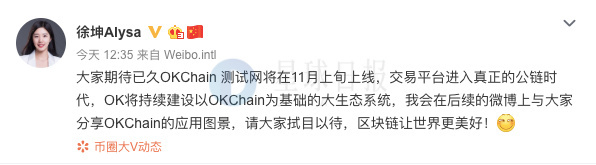 OKEx announces the destruction of all 700 million OKBs that have not yet been issued, and OKB is up nearly 40%