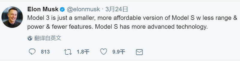Why do you say the tesla Model 3 delivery is a milestone in the field of intelligent electric car? | 36 kr depth
