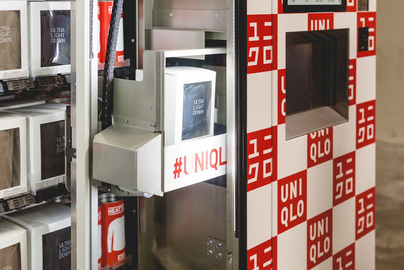 Uniqlo launched a vending machine, down jacket not try it on, you dare to buy?