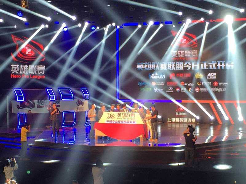 Hero entertainment completed 1.7 billion yuan each series of pre-ipo financing, e-sports market targeting mobile