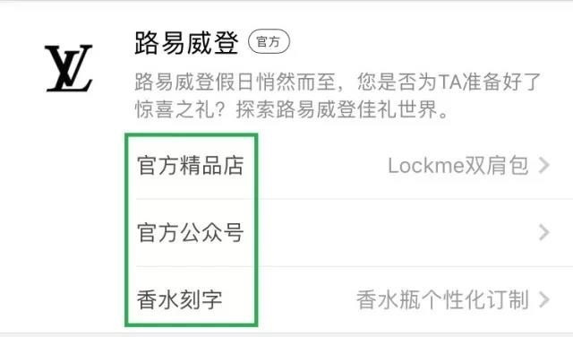 WeChat boutique online, tencent to grab the taobao and baidu's business, to solve these problems