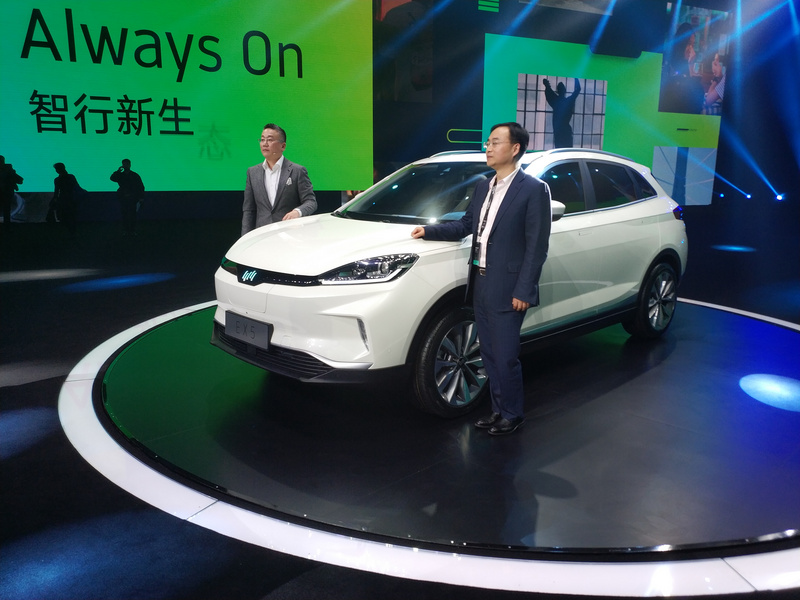 Expected marriage: new car company, announced plans to join baidu Apollo 2.0 horse car